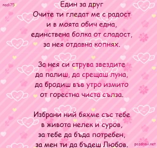 картинки по любов